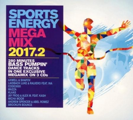 Sports Energy Megamix 2017.2 (2017)