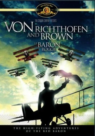 Красный барон / Von Richthofen and Brown (1971)