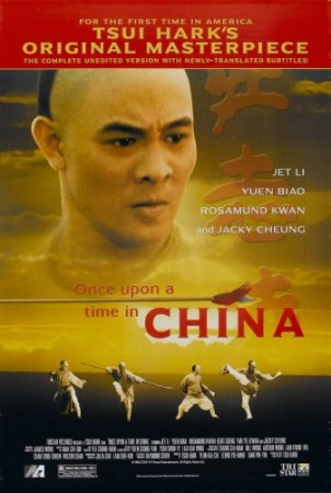 Однажды в Китае / Once Upon a Time in China / Wong Fei Hung (1991)