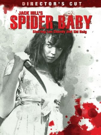 Ребёнок паука / Spider Baby or, The Maddest Story Ever Told (1968)